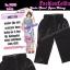 ไซส์40 เอาใจสาวอวบ #สกินนี่เอวสูงที่กำลังฮิต# PB893 Highwaist๋JeanSkinnyกางเกงสกินนี่ 5 ส่วนเอวสูงเก็บหน้าท้องดีสวยยีนส์ฟอกผ้ายืดญี่ปุ่น สีดำ thumbnail 1