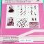 ►เตรียมอุดม◄ BIO 9783 หนังสือเรียน ร.ร.เตรียมอุดมศึกษา ชีววิทยา ม.6 มีสรุปเนื้อหาทั้งเล่ม เนื้อหาตีพิมพ์สมบูรณ์ มีเขียนด้วยดินสอ และไฮไลท์เน้นข้อความสำคัญบางหน้า หนังสือเล่มหนาใหญ๋ thumbnail 1