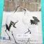 ►หมอพิชญ์ ไบโอบีม◄ ART 5356 Art Beam 2nd Edition อาร์ทบีมหมอพิชญ์เวอร์ชั่น 2nd Edition สรุปเนื้อหาวิชาชีววิทยาทั้งหมด ครบทุกบททุกเรื่อง พิมพ์สีสวยงามทั้งเล่ม จดด้วยปากกาสีสวยงาม จดครบทั้งเล่ม จดละเอียดมาก หนังสือผ่านการเปิดอ่านใช้งานอย่างหนัก หน้าปกมีสภาพ thumbnail 1