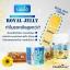 นมผึ้งHealthway Premium Royal Jelly 1,200 mg (365ซอฟเจล) thumbnail 3