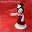แพทเทิร์นตุ๊กตาถักมู่หลาน thumbnail 3