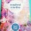 ►ครูพี่หมุย◄ TH 4149 ตะลุยโจทย์ภาษาไทย เน้นฝึกทำโจทย์ครบทุกสาระทุกบททั้งหลักภาษาและวรรณคดี เข้าเรียนครบทุกครั้ง จดครบเท่าที่อาจารย์สอน จดละเอียด จดเฉลยครบเกือบทุกข้อ มีจดเทคนิคการวิเคราะห์ข้อสอบ และมีจดเนื้อหาที่สอนในห้องเรียนเพิ่มเติม หนังสือเล่มหนาใหญ่ม thumbnail 1