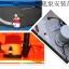 ปั๊มแช่,ปั๊มน้ำท้องเรือ ( Submersible Bilge Pump ) thumbnail 4