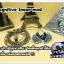 Cognitive Inear mod (blue) thumbnail 2