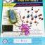 ►หนังสือสอบเข้าม.4◄ TU 8323 หนังสือกวดวิชา สถาบัน GSC วิชาเคมี ชีววิทยา กวดเข้มเข้า ร.ร.เตรียมอุดมศึกษา เนื้อหาตีพิมพ์สมบูรณ์ มีแบบทดสอบประจำวิชา มีเฉลยของอาจารย์ ในหนังสือมีจดเนื้อหาที่เรียนในห้องเรียนเพิ่มเติมบางหน้า หนังสือเล่มหนาใหญ่ thumbnail 1