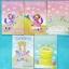 ►อ.ปิง ดาว้อง◄ TH 520R ครบเซ็ท 5 เล่ม คอร์สอินเทนสีฟ วิชาไทย สังคม มีเนื้อหาละเอียดครบทุกบทของชั้น ม.ปลาย จดครบเกือบทุกหน้าทุกเล่ม ยกเว้นเล่มวรรณคดีจดน้อย แต่อาจารย์ปิงพิพม์เนื้อหาไว้สมบูรณ์ มีชีทเฉลยแบบฝึกหัดในเล่มไทยวรรณคดี ทั้งเซ็ทมีเทคนิคลัดการจำของ อ thumbnail 1