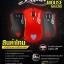 "USB Optical Mouse (มาโคร) ""NUBWO"" (Squad) (NM-40) Gaming thumbnail 2"
