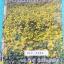 ►หมอพิชญ์ ไบโอบีม◄ BIO 7177 หนังสือกวดวิชา ชีววิทยา ม.ต้น Fundamental Coma สรุปเนื้อหาของชีวะ ม.ต้นแบบกระชับสั้นๆทั้งหมดในเล่มเดียว จดครบเกือบทั้งเล่ม จดละเอียด หนังสือพิมพ์สีสวยงามเกือบทั้งเล่ม thumbnail 1