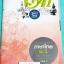 ►พี่หมุย Enconcept◄ TH 7512 ภาษาไทย ม.1 เทอม 1 เล่มหนังสือเรียนสรุปเนื้อหาวิชาภาษาไทย มีเก็งข้อสอบประจำบทครบทุกบท จดครบเกือบทั้งเล่ม thumbnail 1