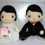 ตุ๊กตาคู่แต่งงาน PDF.(ส่งทางเมลล์) thumbnail 1