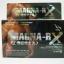 Magna – RX ยากินชะลอการหลั่ง บรรจุ 10 เม็ด thumbnail 1