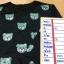 ส่ง:เสื้อคอกลมแขนยาวแต่งสกีนหมีน่ารัก/อก42 thumbnail 2