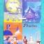 ►ครูลิลลี่◄ TH 400Z หนังสือกวดวิชา อ.ลิลลี่ วิชาภาษาไทย Set คอร์สเอ็น อินเทนสีฟ เล่ม 1-4 ครบเซ็ท มีสรุปเนื้อหาที่ใช้สอบเอ็นทรานซ์ แอดมิชชั่น จดครบเกือบทั้งเล่มทั้งเซ็ท จดลายมือสวย อ่านง่าย จดละเอียดมาก จดด้วยปากกาสีและดินสอ ในหนังสือมีเทคนิคลัดของครูลิลลี thumbnail 1