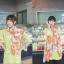 ผ้าพันคอแฟชั่นลายโซ่ Chiffon Coach : สีส้ม : ผ้าพันคอ Silk Chiffon - size 160x60 cm thumbnail 10