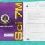 ►สอบเข้ามหิดล◄ MWIT6262 อ.บิ๊ก หนังสือสอบเข้า ม.4 พิชิตมหิดลวิทยานุสรณ์ SCI 7M เล่มตะลุยข้อสอบ + ชีทที่เรียนในคอร์ส ในหนังสือเน้นทำโจทย์และแนวข้อสอบ มีจดวิธีการทำโจทย์อย่างละเอียดเกินครึ่งเล่ม โจทย์ทำไปแล้วบางข้อ ด้านหลังมีเฉลยแบบฝึกหัดของ อ.บิ๊ก ครบทุกข้ thumbnail 1