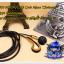 "3800 MOD GEN.2 Code Name ""Chainsaw"" (Smalltalk) Type C Edition thumbnail 3"