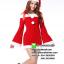 ชุดซานตาครอสสาว ชุดซานตี้ ชุดซานตาครอส ชุดแฟนซีซานต้า ชุดแฟนซี ชุดคอสเพลย์ ชุดแฟนซีสีแดง thumbnail 1