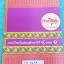 ►ครูลิลลี่◄ TH 5139 หนังสือกวดวิชา ภาษาไทย ม.4 เทอม 1 จดครบเกือบทั้งเล่ม จดละเอียด มีสรุปเนื้อหา สูตรจำง่ายๆ และหลักการทำโจทย์ของครูลิลลี่ มีข้อสอบตามบทต่างๆ เล่มหนาใหญ่มาก thumbnail 1
