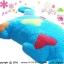 เบาะรองนั่งแฟนซี-ไดโนเสาร์-สีฟ้า thumbnail 3