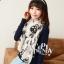 ผ้าพันคอลายหัวกะโหลก Skull pattern scarf : สีขาวดำ : ผ้าพันคอชีฟอง - size 170*70 cm thumbnail 4