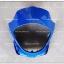 หน้ากาก NICE U-BOX สีน้ำเงิน thumbnail 1