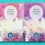 ►พี่หมุย Enconcept◄ TH 1902 หนังสือเรียน Ultimate Admission ภาษาไทย เล่ม 1+2 ครบเซ็ท หนังสือสรุปวิชาภาษาไทย ม.ปลาย เพื่อเตรียมสอบแอดมิชชันครบทุกเรื่อง ในหนังสือมีจดครบเกือบทั้งเล่ม จดละเอียดทั้ง 2 เล่ม ในหนังสือมี Tips and Tricks #เทคนิคลัดการจำ มี Mind m thumbnail 1
