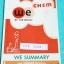 ►วีเบรน◄ CHE 6267 หนังสือกวดวิชา วีเบรนซัมมารี่ We Summary The Winner Edition สรุปเนื้อหาวิชาเคมีทั้งหมด สรุป Idea และเทคนิคสำคัญ พร้อมทั้งตัวอย่างโจทย์ในแต่ละหัวข้ออย่างครบถ้วน เพื่อใช้อ่านทบทวน และสร้างความมั่นใจในการสอบทุกสนาม พิมพ์สีทั้งเล่ม มีภาพน่าร thumbnail 1