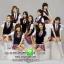ชุดนักเรียนเกาหลี แบบสาว ๆ วง girls' generation thumbnail 2