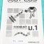 ►สอบเข้าม.1◄ M1 1935 พี่โอ๋โอพลัส Oplus กวดเข้มเข้า ม.1 วิชาคณิตศาสตร์ วิทยาศาสตร์ เล่ม 5 มีจดบางหน้า มีสรุปเนื้อหาและโจทย์แบบฝึกหัด ด้านหลังมีเฉลยของอาจารย์ thumbnail 1