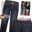 #SKINNY ฮิตฮอตแฟชั่นเกาหลีเก๋สุดๆ PJ106 DenimSkinny กางเกงสกินนี่ Skinny ผ้ายีนส์ฟอกสีสวยสียีนส์เข้มสนิม งานก๊อป Levi's แบบกระเป๋าเก๋  thumbnail 1