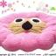 เบาะรองนั่งแฟนซี-สิงโต-สีชมพู thumbnail 1