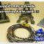 สายหูฟังถัก4เส้น ขั้ว MMCX คุณภาพเยียม !! (small talk) thumbnail 2