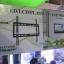 ขาแขวนจอ LCD 26 - 55 นิ้ว ( LCD TV Bracket TV rack ) thumbnail 4