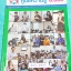 ►ครูอ๊อบ◄ KID 4933 ศูนย์ความรู้ครูอ๊อบ วิทยาศาสตร์พื้นฐาน ป.3 ช่วงการเรียนรู้ที่ 2 จดครบเกือบทั้งเล่ม จดละเอียด หนังสือพิมพ์สีบางหน้า thumbnail 1