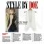 SALE F21 Feminine Lace Vest สาวอวบใส่ได้ หนีความซ้ำซากจำเจด้วยเสื้อกั๊กแขนกุด ชายย้วยระบาย งานเป๊ะ ผ้าชีฟองพริ้วใส่สบาย thumbnail 2