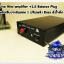 อัสนีบาต Mini amplifier thumbnail 5