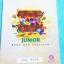 ►ครูพี่แนน Enconcept◄ ENG 4147 อังกฤษ ม.ต้น Junior Book and Exercises สรุปแกรมม่าภาษาอังกฤษระดับชั้น ม.ต้น จดครบเกือบทั้งเล่ม จดละเอียดด้วยดินสอและปากกา มีกฎเหล็ก + เทคนิคลัดการจำแกรมม่าหลายข้อ thumbnail 1