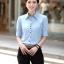 เสื้อเชิ๊ตผู้หญิงแขนสั้น สีฟ้า แฟชั่นสำหรับสาวออฟฟิศ thumbnail 4