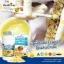 นมผึ้งHealthway Premium Royal Jelly 1,200 mg (365ซอฟเจล) thumbnail 5