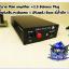 อัสนีบาต Mini amplifier thumbnail 6
