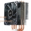 FAN CPU DEEPCOOL ( Gammaxx 400 ) thumbnail 2