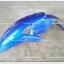 บังโคลนหน้า SONIC สีน้ำเงิน