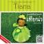 แพทเทิร์นตุ๊กตาถักเจ้าหญิงเทียน่า (Amigurumi Tiana Princess Pattern) thumbnail 1