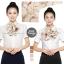ผ้าพันคอสำเร็จรูป ผ้ายูนิฟอร์ม uniform ผ้าไหมซาติน : L209 thumbnail 1