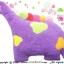 เบาะรองนั่งแฟนซี-ไดโนเสาร์-สีม่วง thumbnail 1