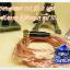 สายหูฟังเกรดพรีเมี่ยม 7N ถัก8เส้น+Jack คุณภาพเยียม (MMCX) thumbnail 3