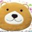 เบาะรองนั่งแฟนซี-หมี-สีน้ำตาลทอง thumbnail 2