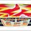 สติ๊กเกอร์ LEO ปี 96 รุ่น 2 ติดรถสีแดง thumbnail 1