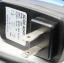 เครื่องชยายสัญญาณโทรศัพท์ repeater GSM 900 MHz thumbnail 5