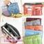 [มีหลายสี พร้อมส่ง] BAG100 ใหม่! Dual Bag in Bag กระเป๋าจัดระเบียบ สองซิป มีช่องแยกหลายช่อง ช่องซิปใส่ Tablet มือถือได้ มีหูหิ้ว thumbnail 1